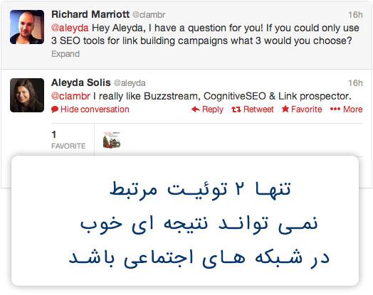دو توئیت در توئیتر در مورد پست ضعیف وبلاگ قبل از نوسازی محتوا