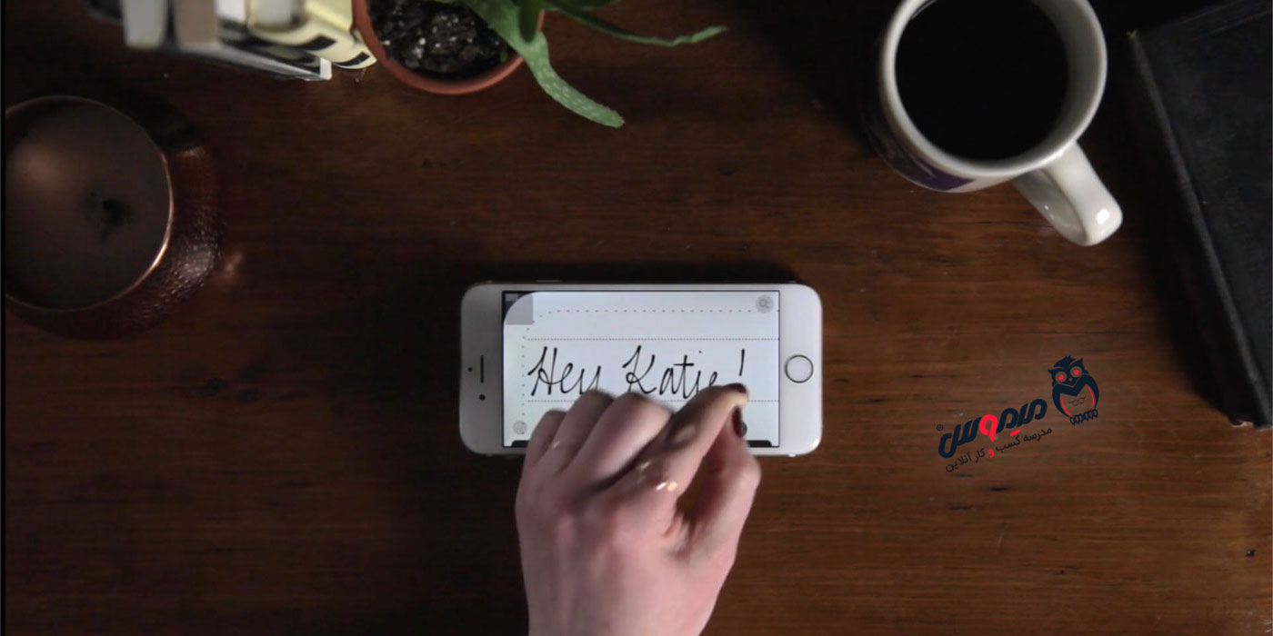 اپلیکیشن های دست نویس