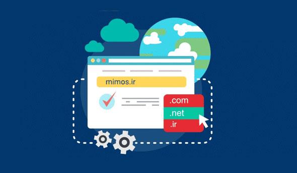 13 ابزار آنلاین برای انتخاب نام سایت
