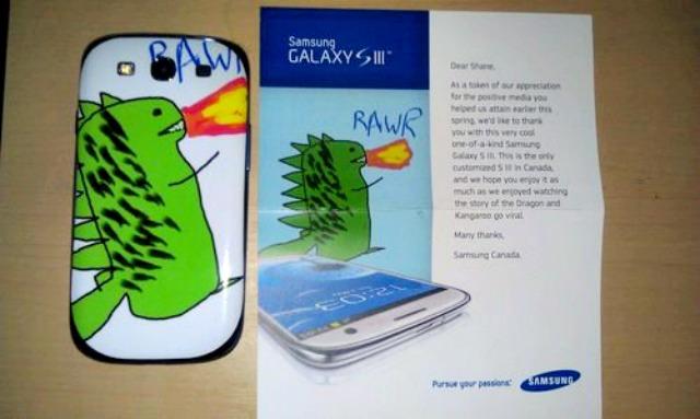 تصویر گالاکسی دریافت هدیه - توجه به مشتری