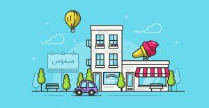 نقش انجمن در کسب و کار