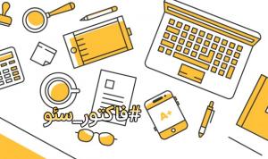 200 فاکتور مهم رتبه بندی سایت در گوگل | سیگنال های سئو