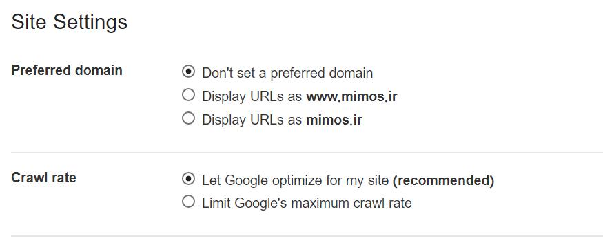 دامنه انتخاب شده در گوگل