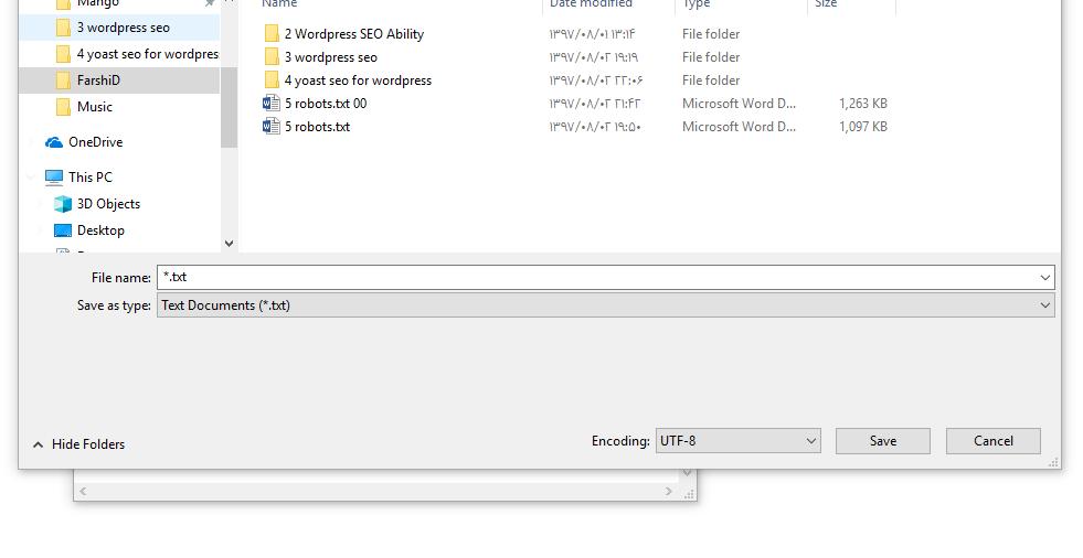 فایل انکد 8 UTF8