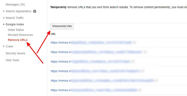 گزینه Remove URLs