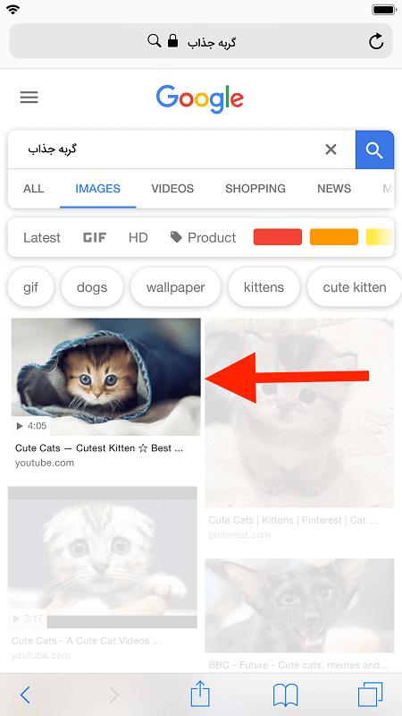 ترکیب نتایج یوتیوب با نتایج جستجوی تصویر گوگل