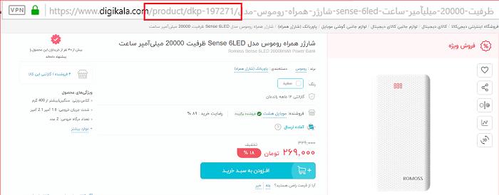 استفاده صحیح از permalink ها/ URL ها