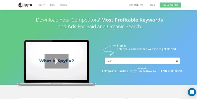 وب سایت SpyFu