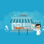 Call To Action چیست و چطور یک CTA حرفهای برای سایت وردپرسی طراحی کنیم؟