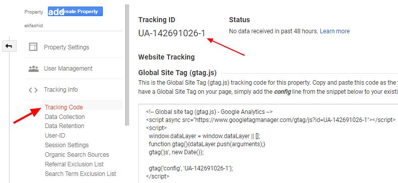 tracking id گوگل آنالیتیکس