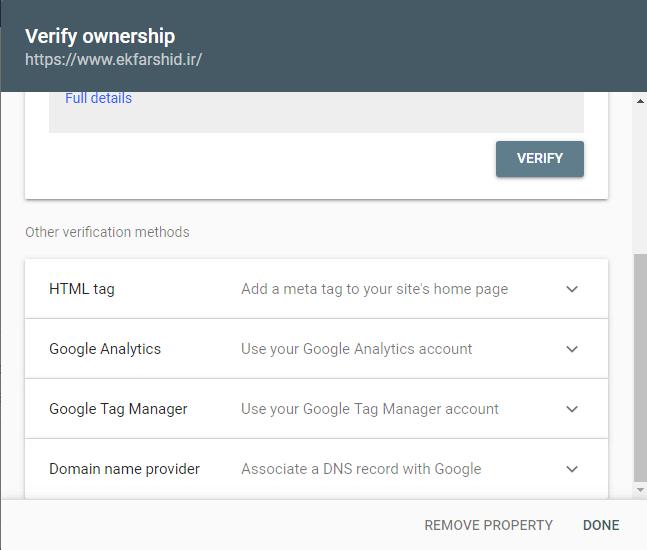 روش های تایید کاربری سایت در سرچ کنسول