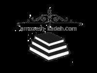 amozesh-kadeh logo