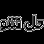 halsho logo