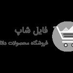 haroot-maroot logo