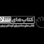 jamalnashr logo