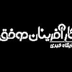karafarinanemovafagh logo