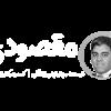 maqsoudi logo
