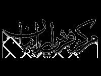 markazefarsh logo