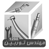 mohandes-turbine logo