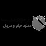 rosemoviesv logo