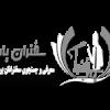 sokhanranyab logo