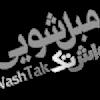 washtak logo