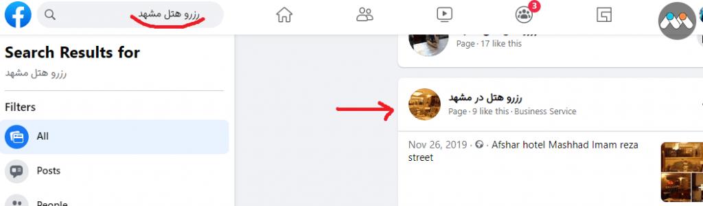 برچسب عنوان در شبکه های اجتماعی