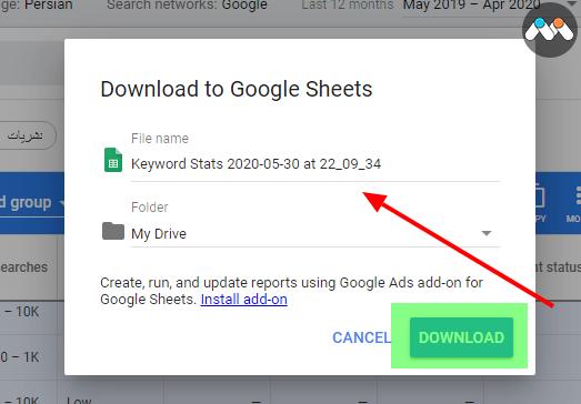 کیورد پلنر- دانلود داده ها به صورت فایل اکسل