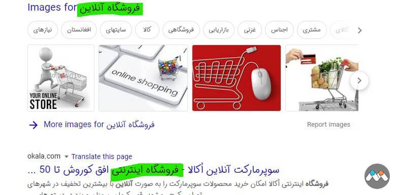 کسب درآمد از فروشگاه آنلاین